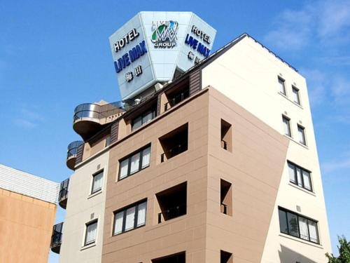 Hotel Livemax BUDGET Umeda