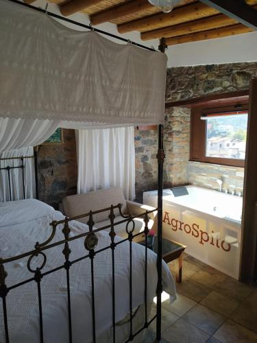 Agrospito Traditional Guest House
