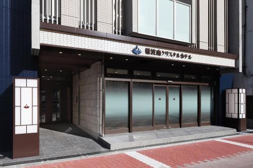 Nanba Minami Crystal Hotel