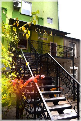 . Kizhi Hotel