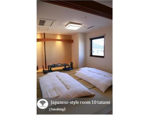 Plaza Arakawaoki - Vacation STAY 24683v