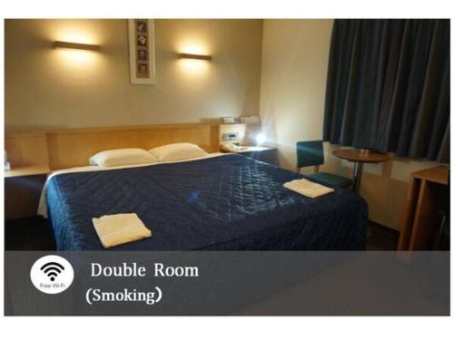 Plaza Arakawaoki - Vacation STAY 24713v