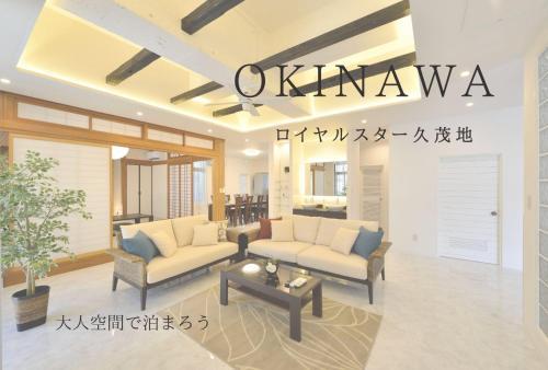 . EX Kumoji Apartment