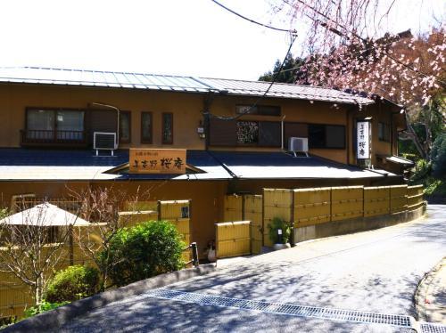 Miyoshino Sakuraan