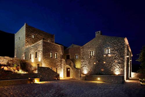 . Petritis Guesthouse