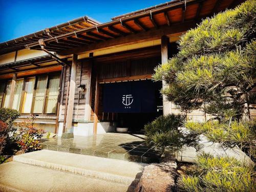 島の宿 近 別館〜松〜