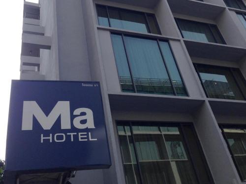 Ma Hotel photo 32