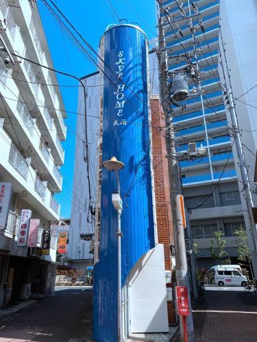 SKYE HOME MINPAKU - Vacation STAY 11088