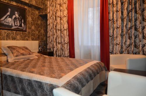 Hotel Vystavka Hotel