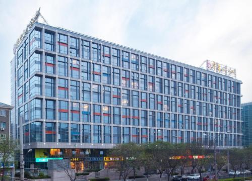 HotelBeijing Xinxiang Yayuan Apartment (Wangfujing)