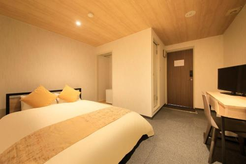 Hakodate - Hotel - Vacation STAY 30820v