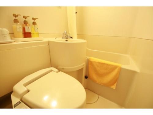 Business hotel Kohoku - Vacation STAY 24527v