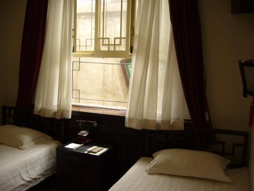 Lu Song Yuan Hotel(Nanluoguxiang) photo 16