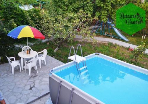 . Ashtarak Garden GuestHouse