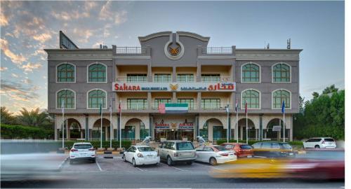 Sahara Beach Resort & Spa - Photo 2 of 79