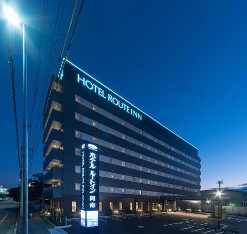 Hotel Route-Inn Anan