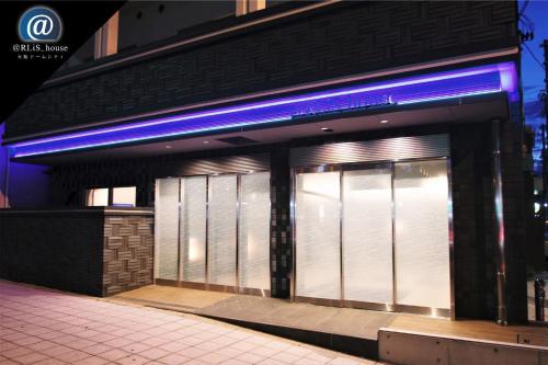 RLis-house Osaka Dome City - Vacation STAY 10767