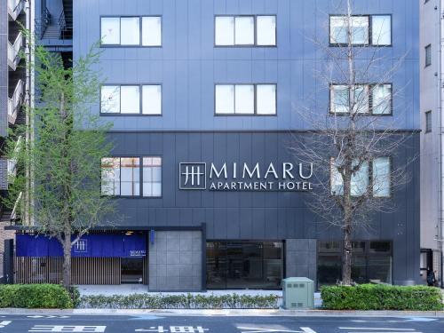 MIMARU TOKYO ASAKUSA STATION