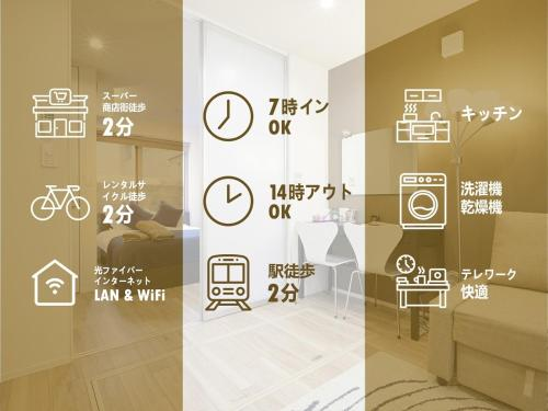 Ueno Garden House - Vacation STAY 8354