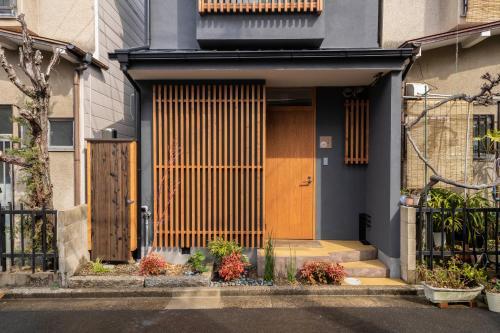 Guest House Hirohashi