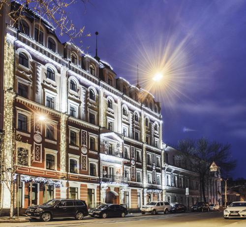 Podol Plaza Hotel, Ukraine