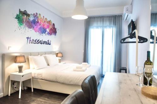 #Nephele Studios by halu! Apartments, Pension in Thessaloniki