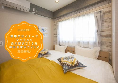 Maison PHILIPPE - Vacation STAY 10136