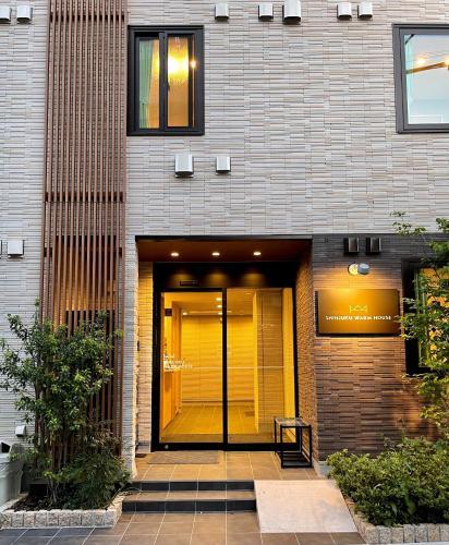新宿ワームハウス