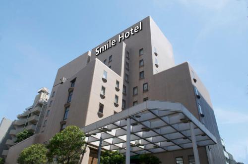 Smile Hotel Tokyo Nishikasai