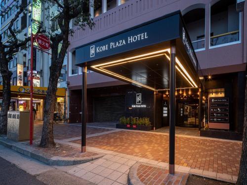 Kobe Plaza Hotel - Kobe