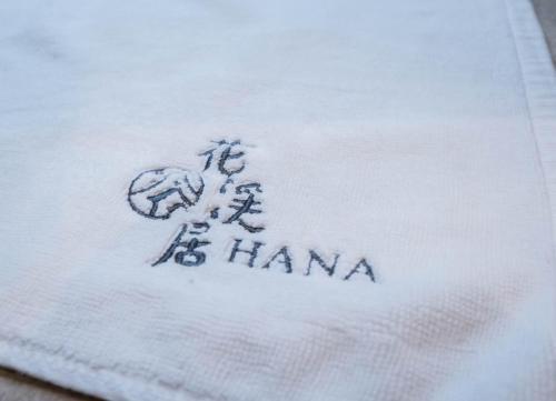 HANASTAY-OKA - Vacation STAY 11224