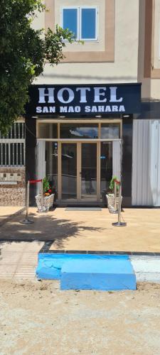 . San Mao Sahara