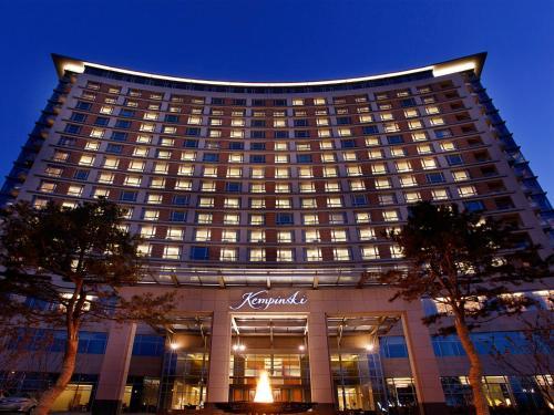 . Kempinski Hotel Yinchuan