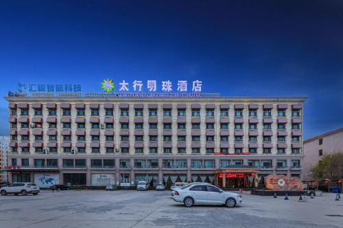 Taihang Mingzhu Hotel