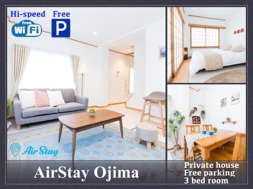 AirStay Ojima - Vacation STAY 37309v