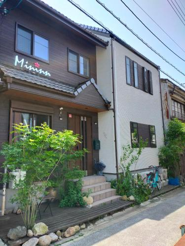 Mini Inn Nara ミニ イン 奈良町 全館バスルーム専用の個室