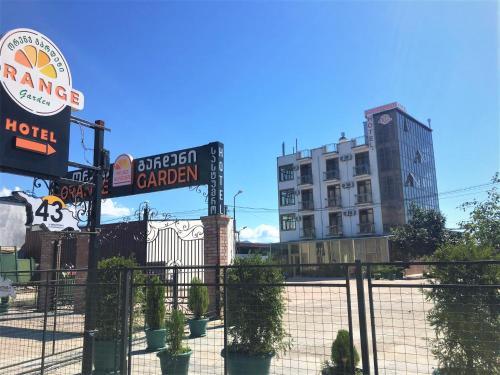 Orange Garden Hotel - Batumi