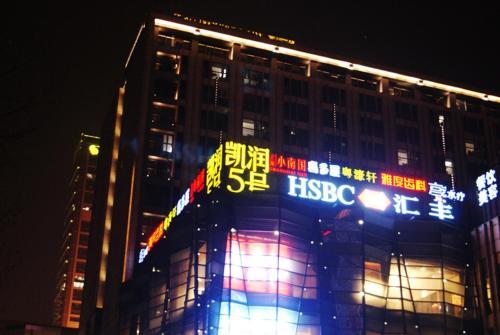 . Nanjing Kaibin Apartment -Xin Jie Kou