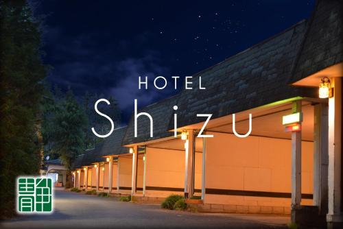 Kasama Shizu ( Love Hotel )