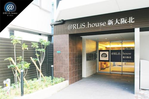 @RLiS_house新大阪北