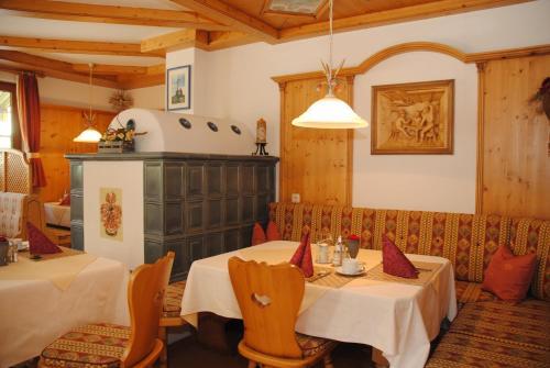 Hotel Garni Ferienhof - Mayrhofen