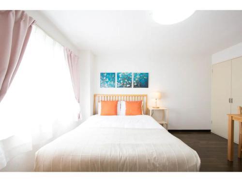Haimu Shanzerize 7,12 - Vacation STAY 11292