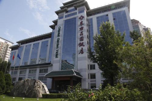 Oriental Garden Hotel impression