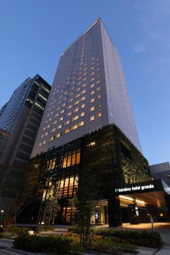 . karaksa hotel grande Shin-Osaka Tower