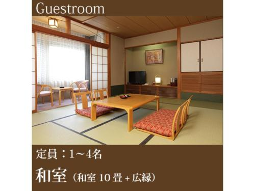 Kyoto Eminence - Vacation STAY 41206v