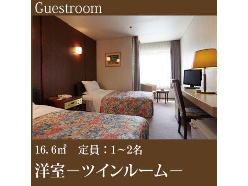 Kyoto Eminence - Vacation STAY 41204v