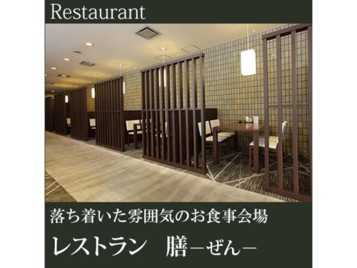 Kyoto Eminence - Vacation STAY 41207v