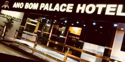. Ano Bom Palace Hotel