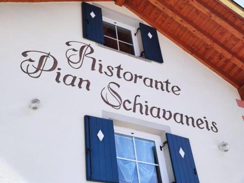 Pian Schiavaneis - Accommodation - Canazei di Fassa