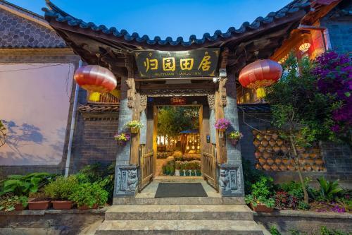 . Lijiang Gui Yuan Tian Ju Guesthouse